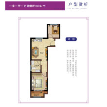 长泰·学府公馆