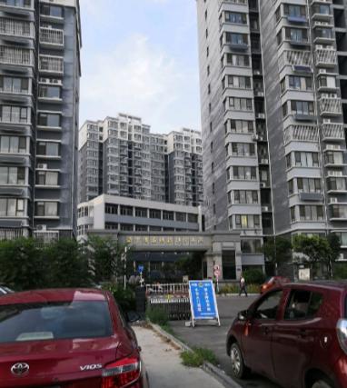 济宁道南铁路住宅小区
