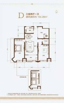 (任城区)和欣家园3室2厅2卫