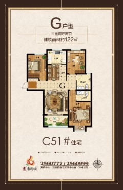 (任城区)凤凰城(C区)3室2厅2卫
