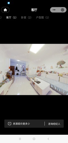 (高新区)中垠悦城2室2厅1卫97m²