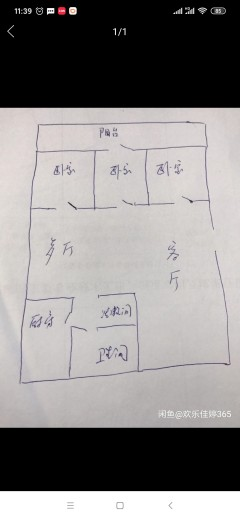 (任城区)南刘庄小区(A区)3室2厅1卫1250元/月128m²出租