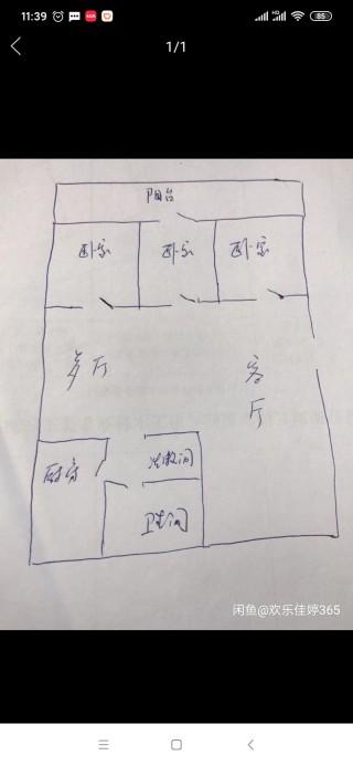 (任城区)南刘庄小区(A区)3室2厅1卫66万128m²出售