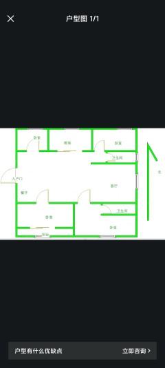 (任城区)古槐家园4室2厅2卫175万184.25m²出售
