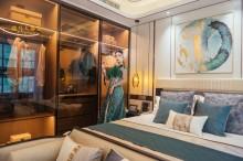 (任城区)立国·京杭名都3室2厅1卫112万124m²出售