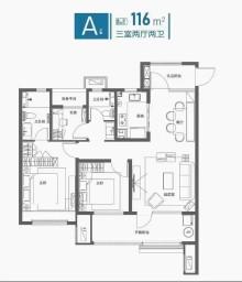 (高新区)城投保利·和光屿湖3室2厅2卫92万116.82m²出售