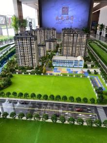 (任城区)济宁尚龙原著3室2厅2卫145万129m²出售