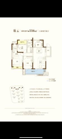 (任城区)泽信·云月湾3室2厅2卫123万117m²出售