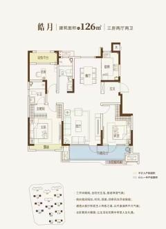 (任城区)泽信·云月湾3室2厅2卫125万125m²出售