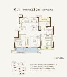 (任城区)泽信·云月湾3室2厅1卫117万117m²出售