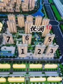 (高新区)城投保利·和光屿湖3室2厅2卫91万116.87m²出售
