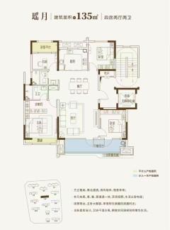 (任城区)泽信·云月湾4室2厅2卫135万135m²出售