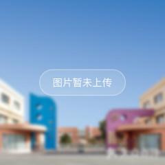 济宁市东门大街小学运河校区